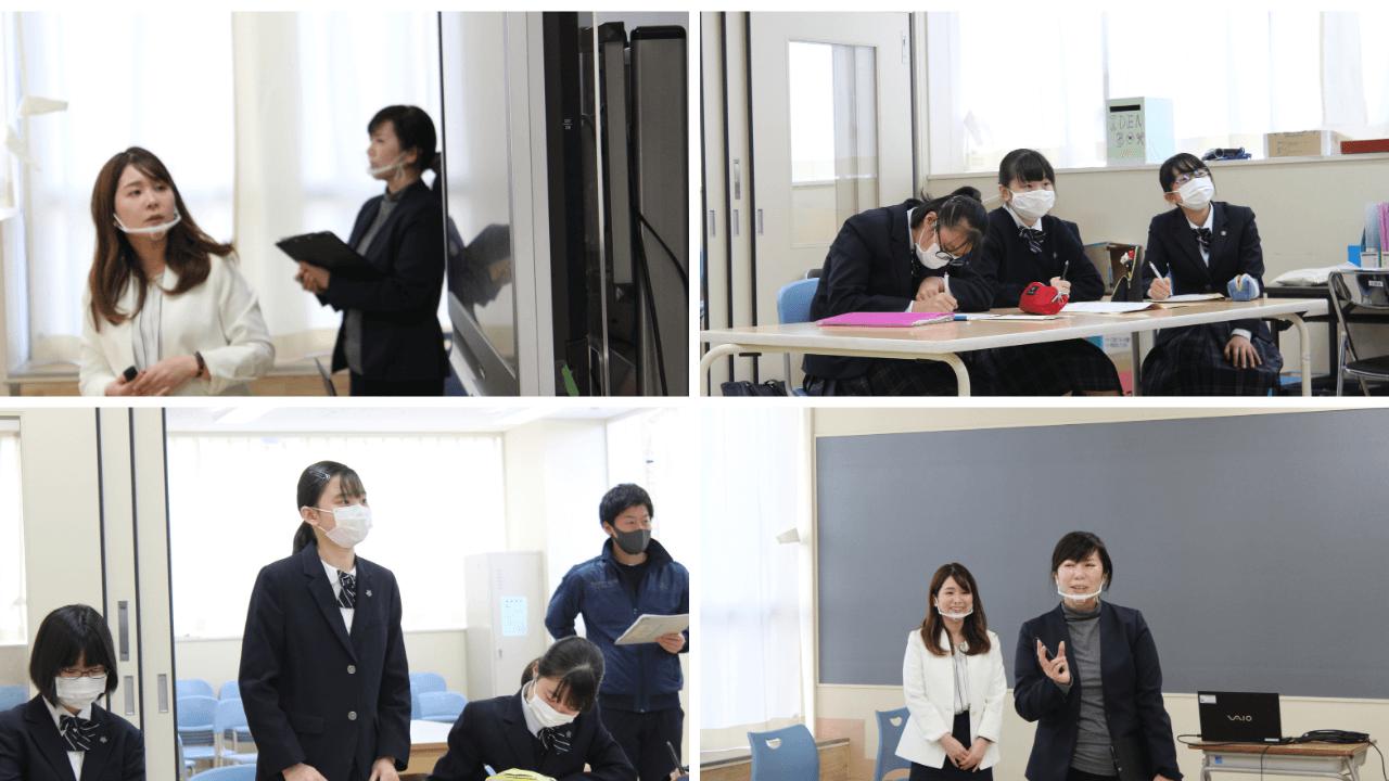 2020 平塚 会 学園 説明